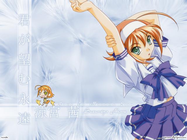 Kimi ga Nozomu Eien Anime Wallpaper #5